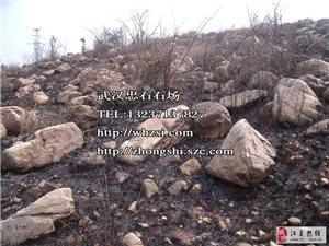 湖北麻石 雨花石师傅-武汉门牌石价格