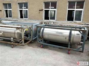 液化天然气罐