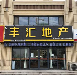 急售急售上海城找我可以优惠