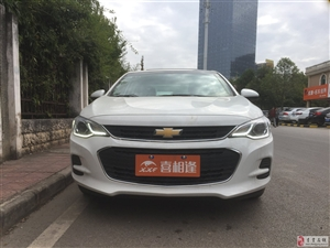 云南玉溪分期买车哪里便宜需要什么证件