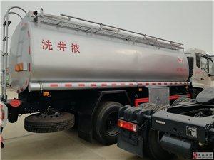 5噸8噸10噸流動加油車油罐車