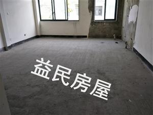帝景湾联排别墅1跃3带车库3室2厅2卫150万元