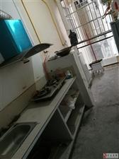 想短租的速度来,带空调洗衣机厨房卫生间!