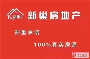 天元・皇家公馆3室2厅1卫126万元