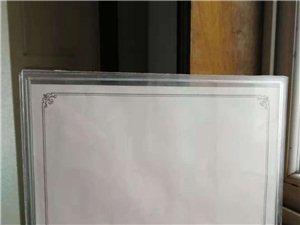 高级台卡,19*13cm,量多,低价处理