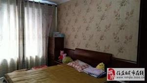 理想家园2室2厅1卫1500元/月