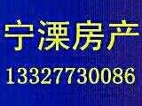 莘庄北苑68平米4楼2室2厅1卫1200元/月