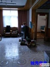 和平路3室2厅1卫750元/月