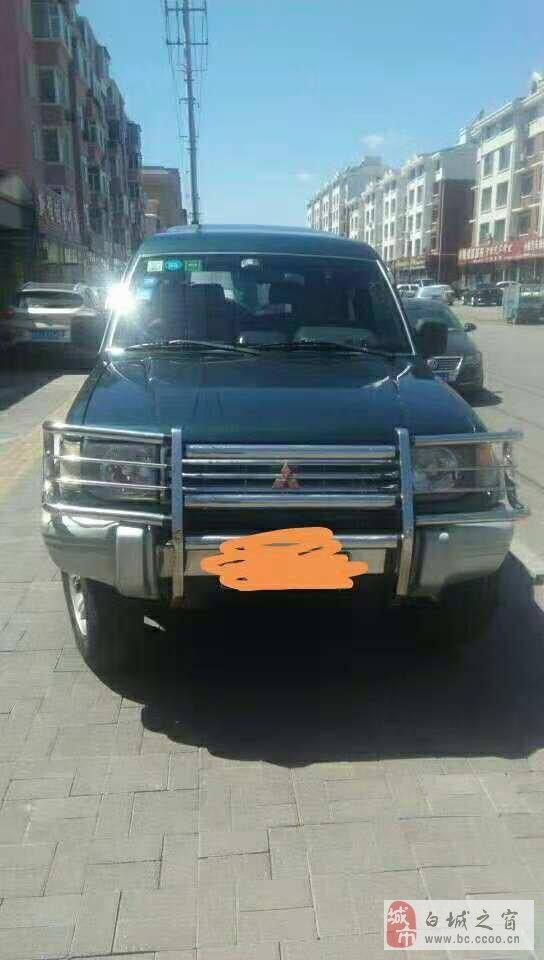 出售二手车