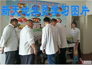 新疆椒麻雞培訓正宗技術