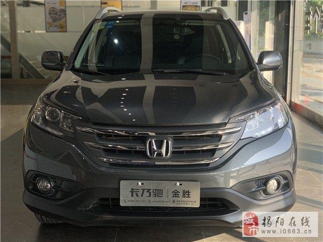 东风本田CRV2.4四驱豪华版