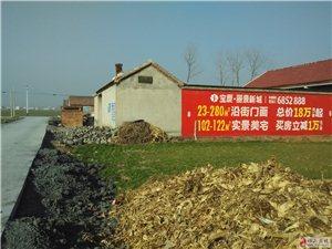 .砀山墙体广告制作热线砀山墙字标语制作热线点击查看