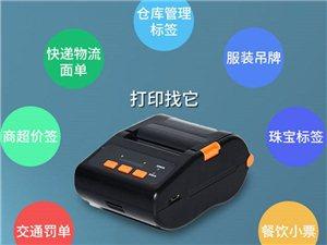 280A便携式打印机揣在口袋里的移动办公神器