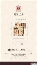 出售领颂湾便宜两居室96米23层全款贷款都可以