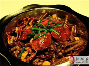 豫川·胖哥肉蟹煲