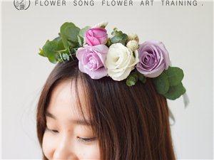 零基礎專業花藝培訓,開花店,學插花,花之歌花藝培訓