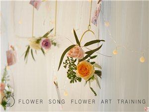 零基础专业花艺培训,开花店,学插花,花之歌花艺培训