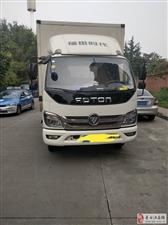 本人出售一辆4.2米货车,准新车,开了三个月,12000公里