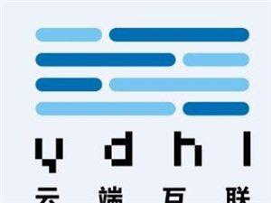 服務器托管2000元/云端互聯/IDC公司