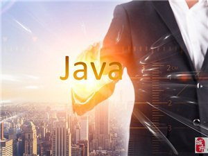 深圳Java培训机构哪家好?就业好不好?