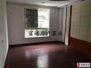 名桂世家3室2厅2卫89.8万元
