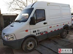 出售依维柯厢式货车一辆,手续齐全。