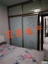 宝泉2室1厅1卫16.5万元