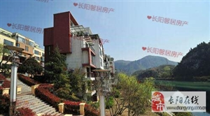 长阳清江山水小区4室2厅2卫70万元