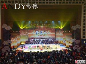 宣傳片制作-北京視頻制作|北京宣傳片制作|北京宣傳