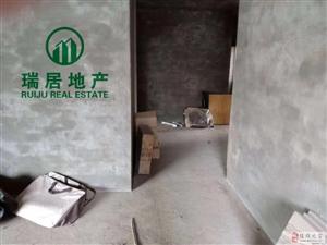 龙腾锦城134平全新毛坯低价出售
