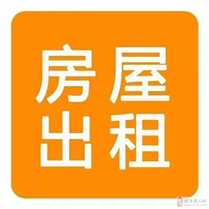 �伍g出租位于榕江�h新城�^新榕路