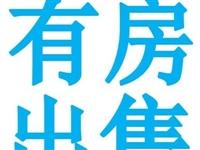 旭日尚城毛坯套房出售3室2厅1卫50万元