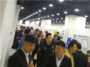 郑州市大型招聘会最近及春节后时间安排