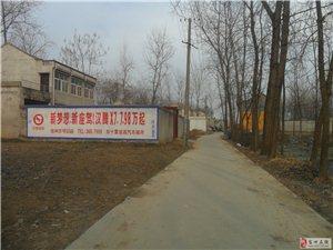宿州泗縣墻體廣告作用墻體標語批量生產 我們是認真的