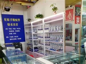 出售手机展示钢化玻璃柜及手机配件货架