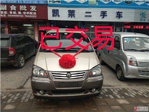 出售东风菱智M3