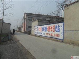 砀山墙体标语制作 砀山墙体广告批量生产 这里聚优惠