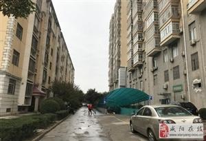 秦都-渭阳西路阳光小区3室2厅2卫88万元