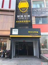 出租原梦幻玩咖地下室,400平米,已装修,水电齐全