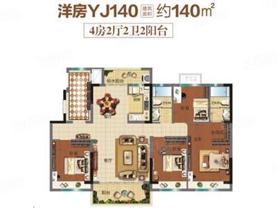 4室2厅2卫1厨,约140.00�O