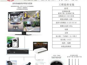 促進灃東新城安全發展,企業家庭監控安裝首選天之箭