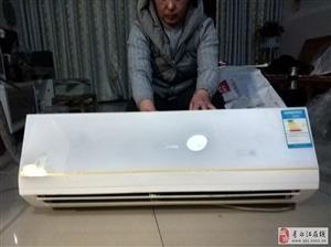 出售二手空调美的1.5P挂机空调