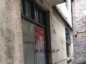 皇华山路2室2厅1卫500元/月