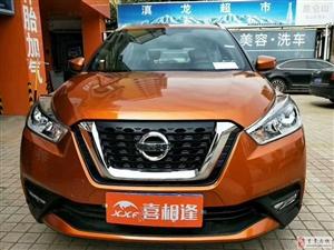 贵州六盘水分期买车哪里最便宜利息低首付低