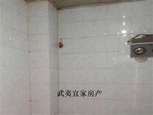 四贤3室2厅2卫800元/月