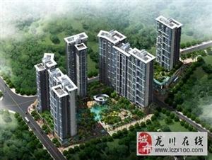 港晟豪庭126平米三房电梯毛坯售75.5万