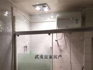 兴浦中一区3室1厅1卫12000元/月