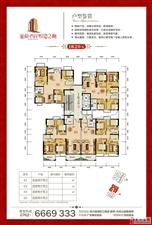 西岸悦湾142平米中层电梯毛坯一线江景房售89.9万