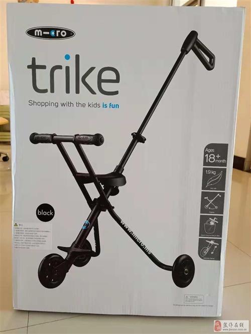 瑞士米高trike手推车儿童折叠便携三轮车婴幼儿溜