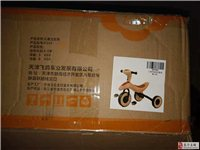 飞鸽儿童三轮车2-3-5岁宝宝/小孩脚踏车折叠三轮